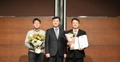 NH농협은행, 'K-ICT 클라우드 산업대상' 수상