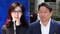 '1조원대 이혼소송' 2차 재판…최태원·노소영 모두 불참
