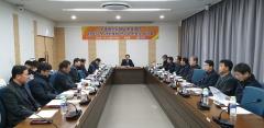 고흥군, 고흥버스터미널 본격 계획 수립 시작