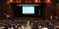 경기도교육청, '석면 해체·제거 교육' 실시…안전한 학교 환경 조성