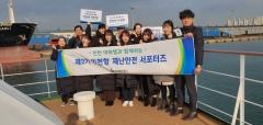 인천항만공사, '인천항 재난·안전 서포터즈' 안전간담회 개최