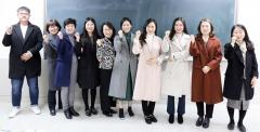 호남대, 한국어강사 대상 '연구모임 지원' 간담회