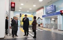 인천시교육청, 전국 최대 규모 `학생안전체험관` 시범운영