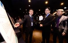 인천시교육청, '학교, 삶을 [담:따]' 인천교육정책 콘퍼런스 개최