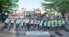 대구시, '2019 자전거마일리지의 밤' 행사 개최