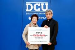대구가톨릭대 전경자 동문, 모교 발전기금 1억원 기부