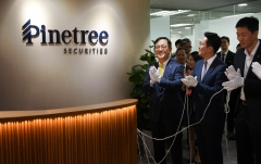 한화투자증권, 베트남 법인 '파인트리 증권' 출범