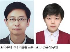 아주대 의대 이윤환 교수팀, 노년기 '건강검진' 조기 사망률 낮추는데 기여 확인
