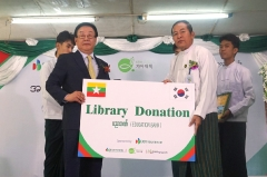 DB손보, 미얀마 양곤 고교에 도서관 기증
