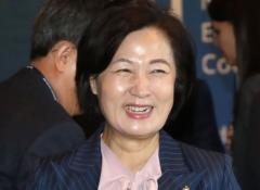 文대통령, 법무부 장관에  '판사출신 5선 의원' 추미애 내정(종합)