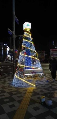 인천 미추홀구, 폭염 그늘막이 크리스마스 트리로 변신
