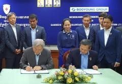 부영그룹, 캄보디아 자원봉사 청년의사협회에 10만달러 후원