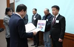 서한, LH 우수품질·건설관리 건축부문 최우수상 수상