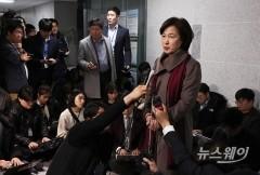 """추미애 법무장관 내정 소식에…""""검찰개혁 적임자"""" vs """"사법장악"""""""