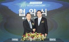 우리은행-신용보증기금, 혁신성장기업 데모데이 개최