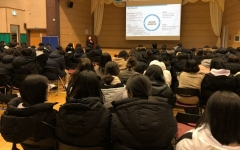 조선대 대학일자리센터, '진로 Plan A' 지역청년층 진로설계 특강