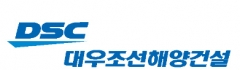 대우조선해양건설, 1100억원 규모 경남 사천 아파트단지 도급 약정 체결