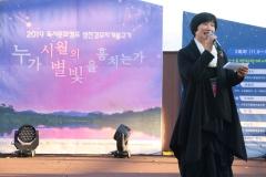 순창군립도서관, 김현서 낭송가 초청 감성스피치·시낭송회 개최