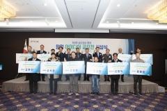 한국국토정보공사, 공간정보 활용 `최고의 창업 아이디어 10개` 발굴·육성