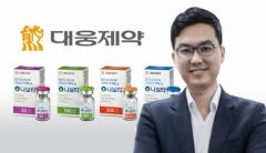 '차세대 나보타를 찾아라'···대웅제약 전승호 R&D 가속페달