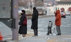 서울 아침 영하 9도…낮부터 영상 회복