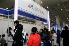 한국산업기술대, 2020학년도 정시박람회 참가