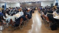 경기도교육청, 학교폭력대책심의위원회 워크숍 열어