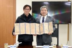 송한준 경기도의회 의장, 대만 단수이 청년회의소 방문단 접견