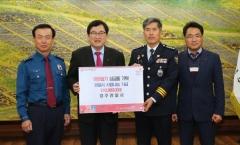 경주경찰서, '희망2020 나눔캠페인' 성금 200만원 기탁