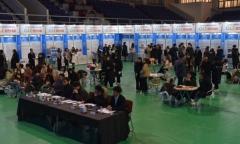 대구한의대, '교육성과 우수사례 공유' 경진대회 개최