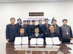 중부발전-한전KDN-범우정보기술, `사회적가치 및 인권경영 협약` 체결