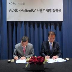대림산업 '아크로', 프리미엄 라이프스타일 브랜드社와 손잡다