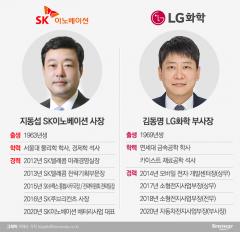 미래 먹거리 車전지 차세대 리더에…LG 김동명·SK 지동섭 낙점