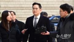 이재용 부회장, 파기환송심 3차공판…'집행유예냐 실형이냐'