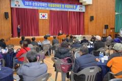 순창군, '장애인어울림마당·후원인의 밤'행사 개최