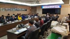 군산시, 2020 전국해양스포츠제전 유관기관 실무협의회 개최