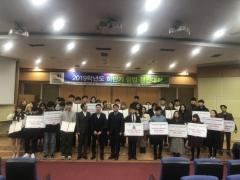 신한대, 창업경진대회 개최...12팀에게 창업장학금 수여