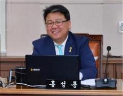 """서울시의회 홍성룡 의원 """"시민안전 방치하는 서울시, `직무유기`"""""""