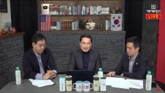 """가로세로연구소, 김건모 성폭행 의혹 제기…김건모 """"허위사실에 법적 대응"""""""