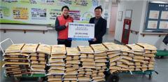 마사회 청담지사, 독거어르신에게 쌀 500만원 전달