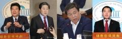 한국당 원내대표 경선 4파전…9일 선출
