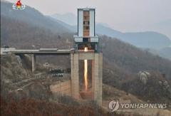 """北, 서해위성발사장서 """"중대한 시험""""…ICBM용 엔진시험 가능성"""