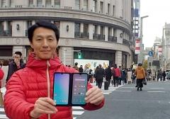 LG전자, 'LG 듀얼 스크린' 앞세워 日 프리미엄 스마트폰 시장 공략