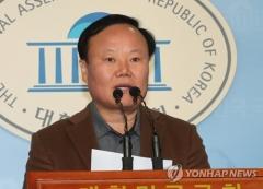 홍남기-김재원 '설전'…무슨일이?
