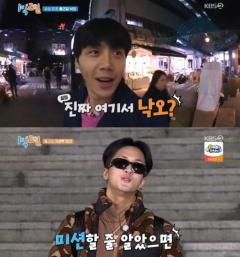'1박2일 시즌4' 라비·연정훈 등 전멤버 출근길 낙오로 스타트
