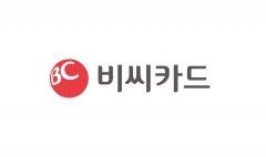 BC카드, 정부 긴급재난지원금 '100% 캐시백' 취소 소동