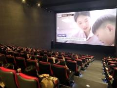 수원여대, 고3 수험생 대상 영화관 입시설명회 개최