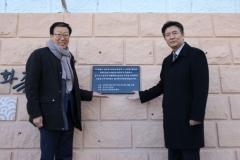 경기도시공사, 안산 개나리터널 벽화 450m 오픈