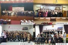 대우세계경영연구회, 베트남에서 글로벌YBM 총동문회 창립대회