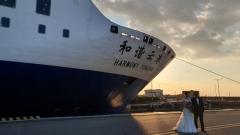 인천항만공사, 다문화가족 '리마인드 웨딩 프로그램' 진행